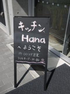 KANA21.jpg