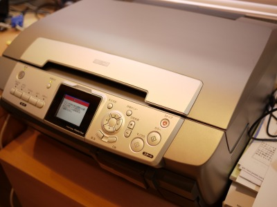PM-A9001.jpg