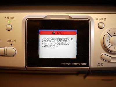 PM-A9002.jpg