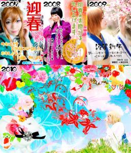 syougatu-all.jpg
