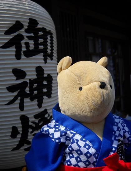 inuyama.jpg
