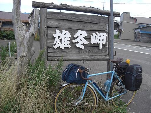 11北海道4日目7