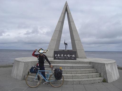 11北海道6日目3