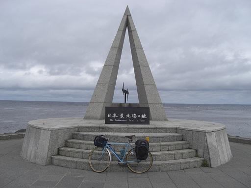 11北海道6日目4