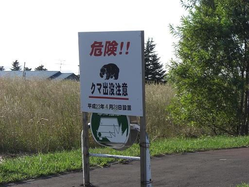 11北海道6日目35