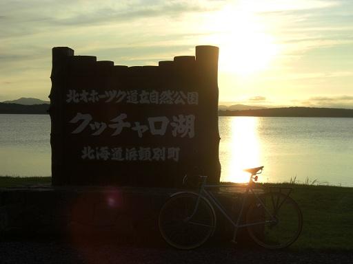 11北海道6日目36
