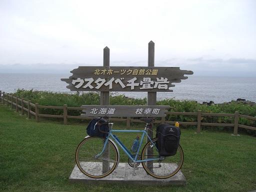 11北海道7日目6