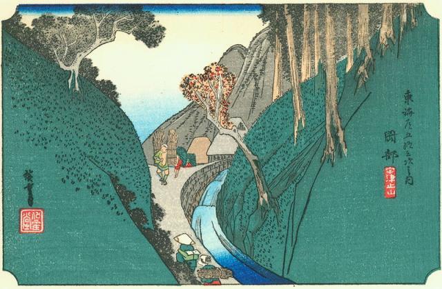 Hiroshige564566.jpg