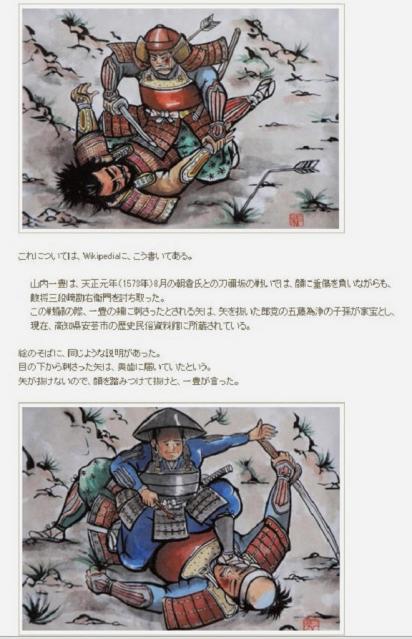kazutoyo7656777.jpg