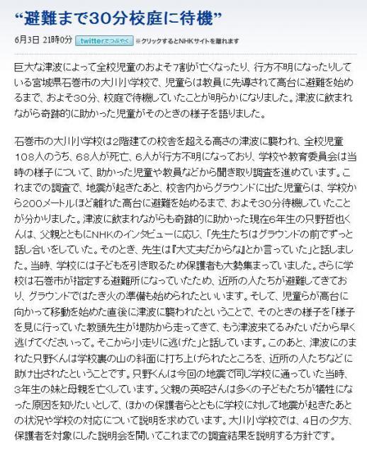 ookawasyou0989000.jpg