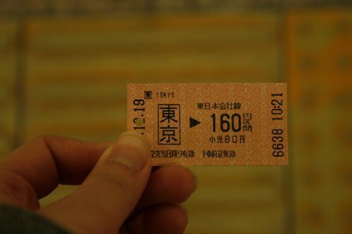 028_convert_20101223114837.jpg