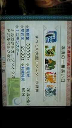 20111017193406_convert_20111031000832.jpg