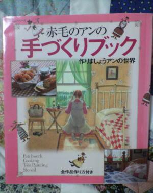 book-an-01.jpg