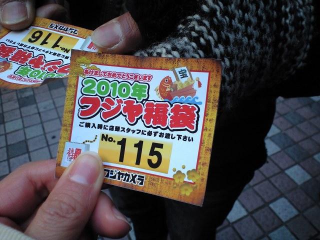 20100103174807