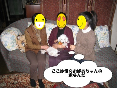 IMG_0049(2).jpg