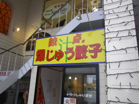 jp-12.jpg