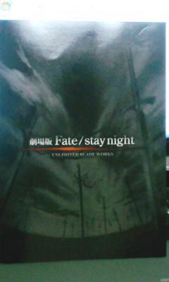 Fate UBW02