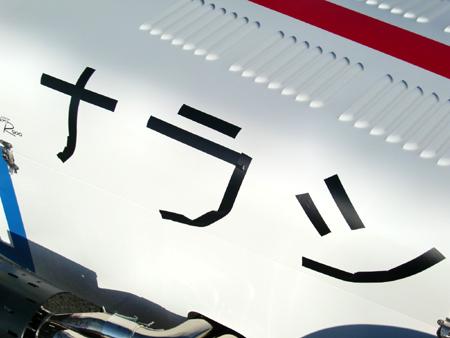20091220_4.jpg