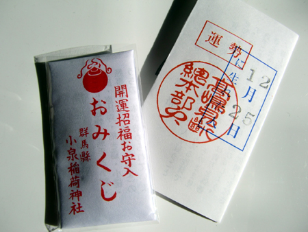 20100104_4.jpg
