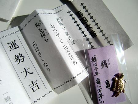 20100104_5.jpg