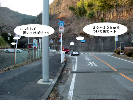 20100108_2.jpg
