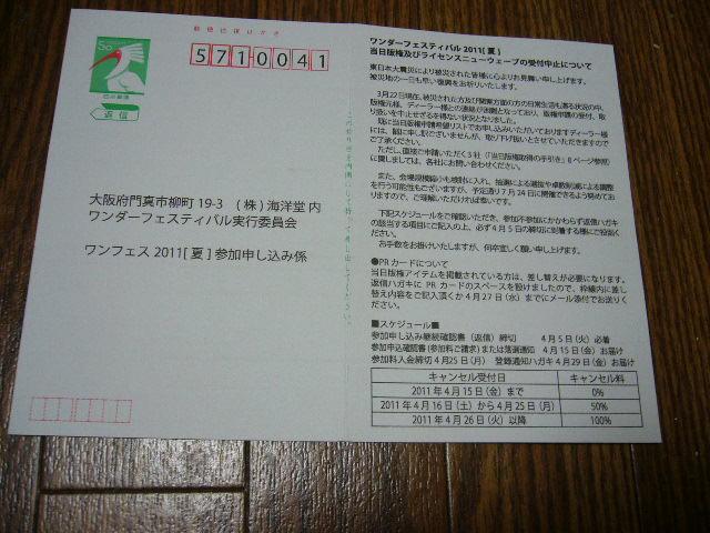 P1090357.jpg