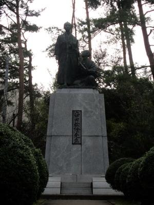 syouinsensei_サイズ変更