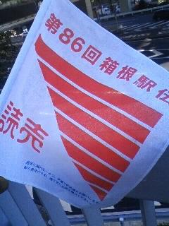 86_20100104141105.jpg