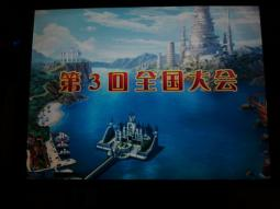 20110819_convert_20110821233044.jpg
