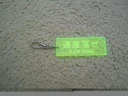 20110821_convert_20110821231735.jpg