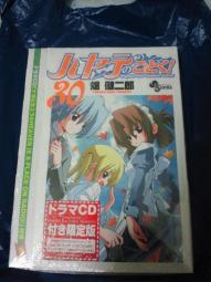 20111018_convert_20111025183840.jpg
