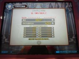 20111103+(2)_convert_20111107211915.jpg