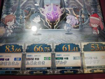 20111105+(26)_convert_20111107214751.jpg