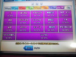 20111107+(11)_convert_20111107215304.jpg