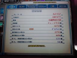 20111107+(9)_convert_20111107215236.jpg