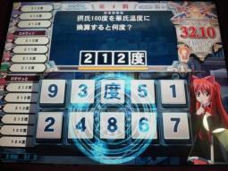 20111106あ_convert_20111107215013