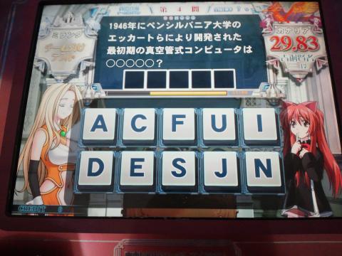ENIAC_convert_20110904225715.jpg