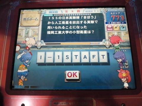 FITSAT-1_convert_20110904225749.jpg