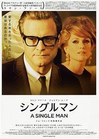 singleman