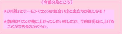 りさc&股s③