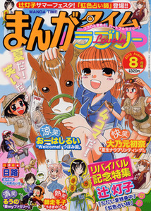 manga01_4.jpg