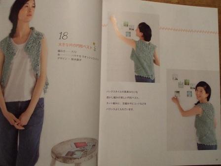 2011_0213suwattihamanaka0016.jpg