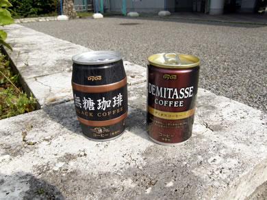 kan-coffee.jpg