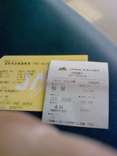 20100218153026
