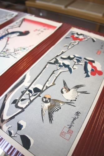 まつ九・花鳥図②