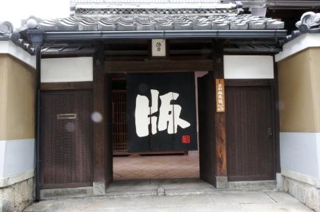 京都版画館・入り口
