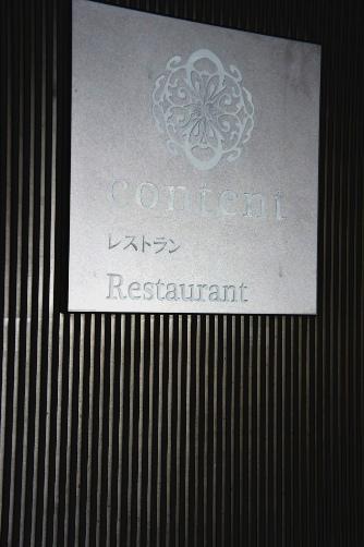 レストランcontent