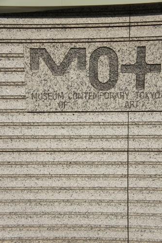 Mo+ロゴ