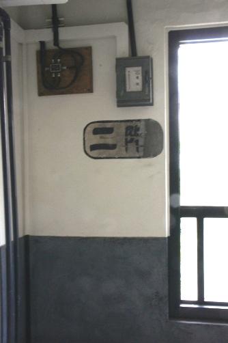二階プレート