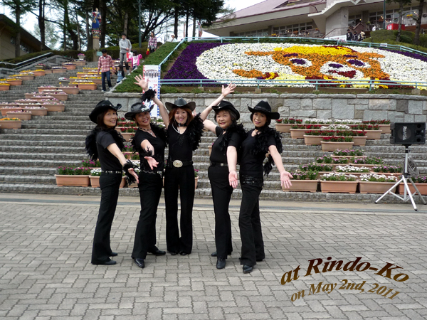 2011_5_2_Rindo-Ko